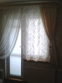 Austrian Blinds